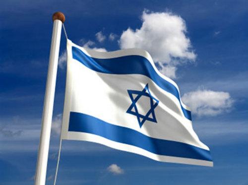 bandiera-israele2